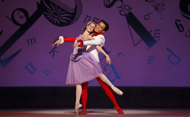 Sonia Rodriguez and Keiichi Hirano in <i>Alice's Adventures in Wonderland</i>